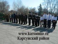 Районная военно-спортивна игра «Зарница -2019»