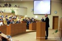Сергей Морозов выступил с отчётом перед депутатами Законодательного Собрания Ульяновской области