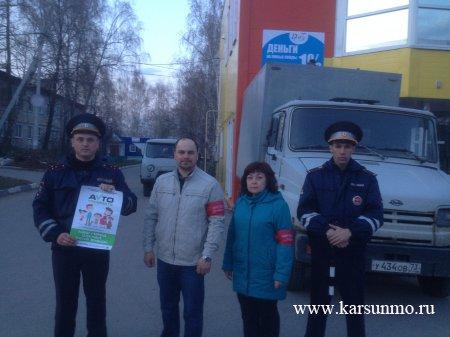 ОГИБДД МО МВД России «Карсунский» информирует!!!
