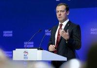 Дмитрий Медведев подписал постановление о снижении платы граждан за вывоз твердых коммунальных отходов.