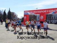 76 легкоатлетическая эстафета на призы газеты «Ульяновская правда»