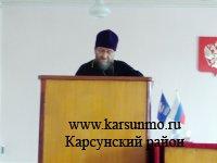 Совет национальностей при главе администрации района
