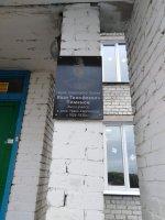 Звёздная эстафета по местам рождения земляков-Героев Советского Союза