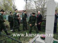 Автопробег «Дороги Героев» стартовал в Ульяновске. Участники посетили 40 могил Героев СССР