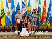 В Ульяновской области наградили лучшие семьи