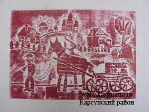 Всероссийский конкурс детского изобразительного творчества «Здоровые города глазами детей»