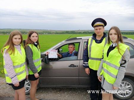 Соблюдение ПДД – залог успеха на дороге!