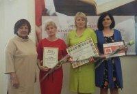 В Общероссийский день библиотек наградили лучших работников культуры Ульяновской области