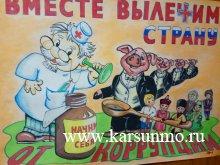 В рамках недели антикоррупционных инициатив