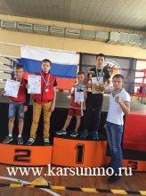 Открытый областной турнир по тайскому боксу «Кубок Волги»