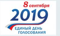 ТИК МО «Карсунский район» информирует