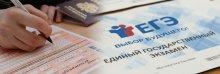 35 выпускников Ульяновской области набрали 100 баллов на ЕГЭ