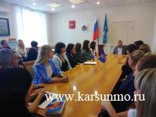 27 июня – День молодёжи. Встреча В.Б.Чубарова с работающей молодёжью Карсуна.