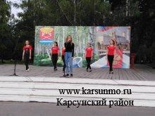 27 июня – День молодёжи
