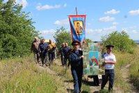 Праздник Святой мученицы Параскевы