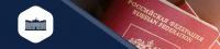 Как оформить паспорт без очередей и на 30% дешевле