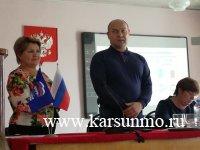 Открытие недели цифровой экономики в Карсунском районе.