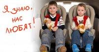 Массовое мероприятие «Автокресло – детям!»
