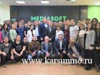 Губернатор поручил Фонду развития IT выделить средства на стартапы ульяновских айтишников.