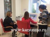 Кадастровая палата Ульяновской области провела мастер-класс по онлайн-услугам