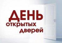 В Кадастровой палате Ульяновской области прошел день открытых дверей
