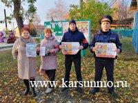 ОГИБДД МО МВД России «Карсунский» информирует