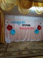 В рамках проведения девятой региональной «Недели антикоррупционных инициатив»