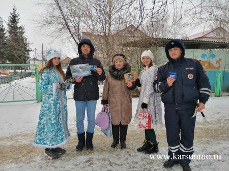 Предновогодняя акция «Наши снегурочки за безопасность!»