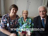 В Карсунском районе продолжается вручение юбилейных медалей «75 лет Победы в Великой Отечественной войне 1941-1945 гг.»