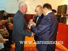 Районный актив «Об итогах социально-экономического развития муниципального об-разования «Карсунский район» за 2019 год и постановка задач на 2020 год»