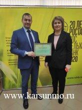 В Ульяновской области выдали первый кредит по программе «Сельская ипотека» в рамках программы «Комплексное развитие сельских территорий»