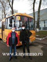 Обновление школьных автобусов