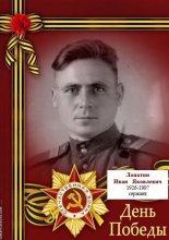 75-летию Великой Победы посвящается...