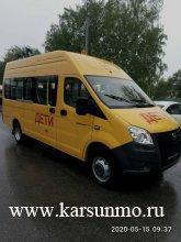 15 мая МКОУ Большепоселковская основная школа получила новый автобус