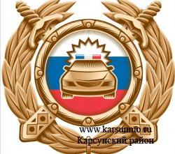 Госавтоинспекция Ульяновской области информирует граждан о порядке проведения экзаменов на право управления транспортными средствами в период угрозы распространения коронавирусной инфекции COVID-19