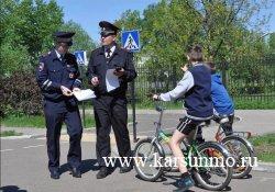 ОГИБДД МО МВД России «Карсунский» призывают велосипедистов соблюдать ПДД