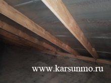 Капитальный ремонт многоквартирных домов