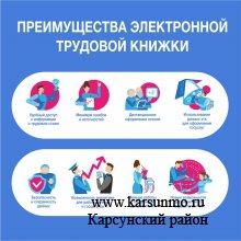 Работодателям региона: 2 недели на обязательное уведомление сотрудников