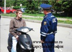 ОГИБДД МО МВД России «Карсунский» призывает родителей уделить повышенное внимание безопасности детей.