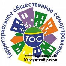 6 июля – День ТОСов в Ульяновской области