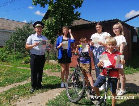 Общеобластная акция «Велосипед – без бед!»