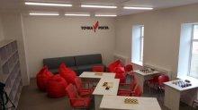 🏤3 центра «Точка роста» откроют в школах Карсунского района в 2020 году