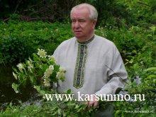 Образ малой родины в творчестве Н.В.Нарышкина