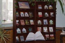 Чтение-лучшее учение