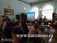 Ульяновск – город трудовой доблести