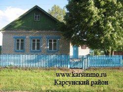 15 сентября Сосновская сельская библиотека Карсунского района Ульяновской области отмечает свой юбилей. Ей исполняется 125 лет!