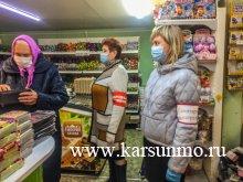 В Карсунском районе ежедневно проходят проверки соблюдения масочного режима