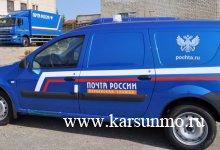 Автопарк Ульяновской почты пополнился новыми автомобилями