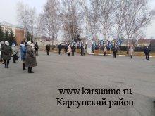 4 ноября -День народного единства