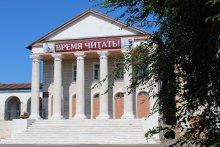7 ноября 2020 года Карсунская библиотека отмечает свой 140-летний юбилей